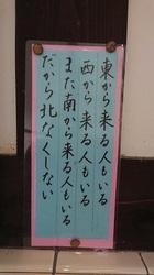 DSC_2185.JPG